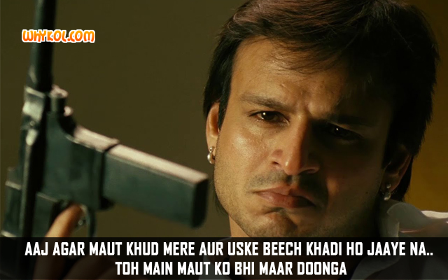 Best Of Zila Ghaziabad Dialogues | Vivek Oberoi