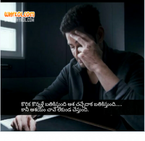 Mahesh Babu Popular Movie Dialogues | 1 Nenokkadine