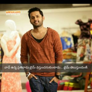 Telugu Movie Dialogues in Telugu Language | Nithin