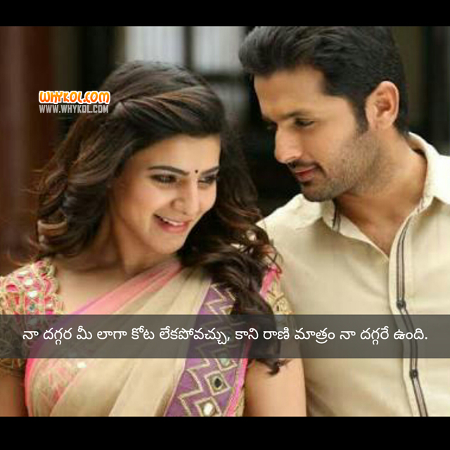 Nithin Dialogues From The Telugu Movie A Aa
