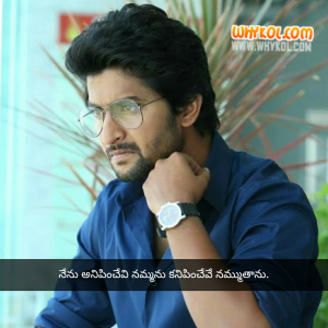 Nani Dialogues From The Telugu Movie Gentleman
