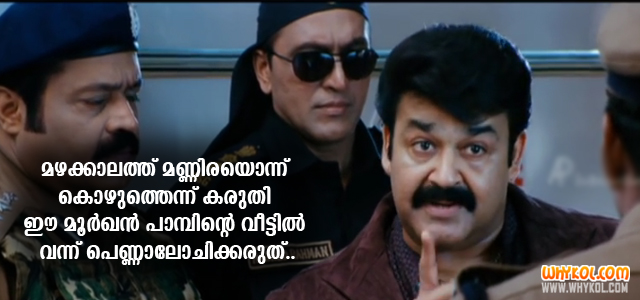 2011-christian-brothers-dialogues