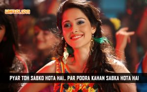 Pyar Quotes in Hindi | Akaash Vani Movie Dialogues