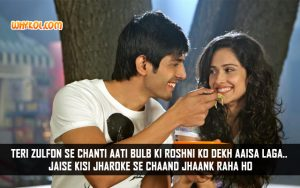 Love Shayari From Hindi Movies | Akaash Vani