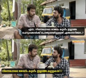 Aju Varghese and Sunny Wayne Comedy Scene From Ann Maria Kalippilaanu
