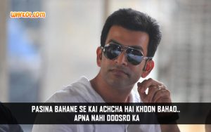 Bollywood Action Dialogues | Prithviraj in Aurangzeb