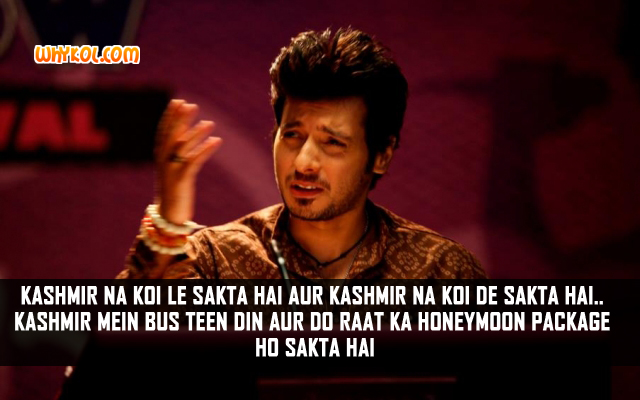 Divyendu Sharma Dialogues From The Movie Chashme Baddoor