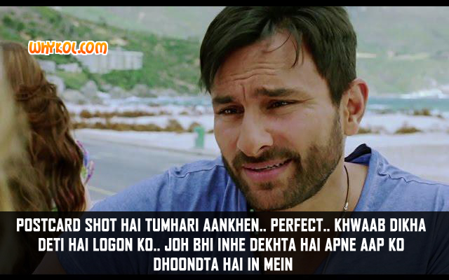 Hindi Movie Cocktail Dialogues | Saif Ali Khan