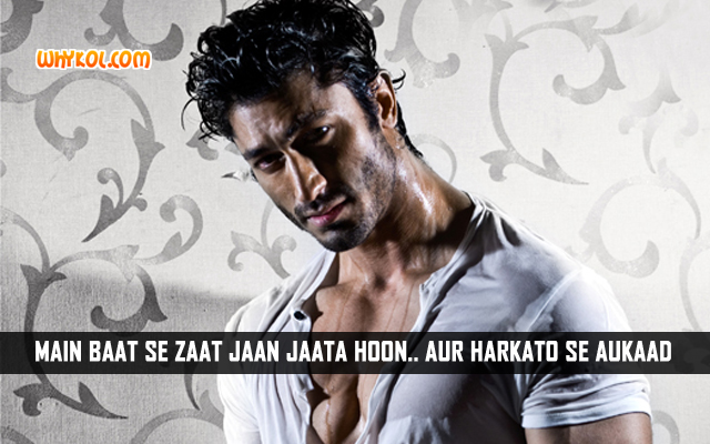 Dramatic Dialogues From Movies | Vidyut Jamwal in Commando