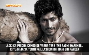 Vidyut Jmwal Dialogues From Hindi Movies | Commando