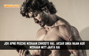 Commando Hindi Movie Quotes | Vidyut Jamwal