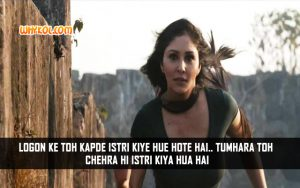 Pooja Chopra Dialogues From The Movie Commando