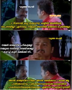 Malayalam Whatsapp Comedy Messages | Jokes