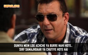 Sanjay Dutt Adult Dialogues | Hindi Movie Department