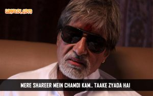 Amitabh Bachchan Dialogues From The Movie Department
