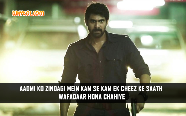 Rana Daggubati Dialogues From Hindi Movie Department