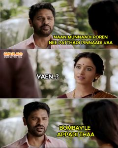 Devi Tamil Movie Dialogues | Prabhu Deva and Tamannaah