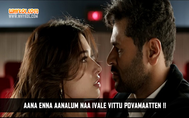 Tamannaah Bhati Dialogues From The Movie Devi