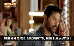 Prabhu Deva Dialogues From The Movie Devi