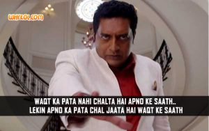 Prakash Raj Dialogues From The Movie Entertainment