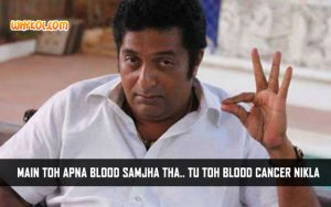 Prakash Raj Comedy Dialogues From Entertainment