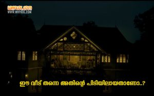 Ezra Malayalam Movie Dialogues | Prithviraj