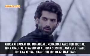 Love Quotes From Hindi Movie Fitoor | Aditya Roy Kapur