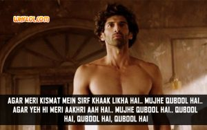 Bollywood Movie Dialogues | Aditya Roy Kapoor in Fitoor