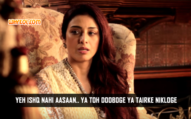 Best Hindi Love Dialogues | Tabu in Fitoor