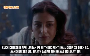 Tabu Famous Hindi Dialogues | Fitoor