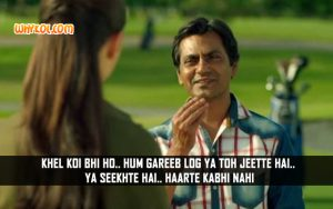 Nawazuddin Siddiqui Popular Dialogues From Freaky Ali