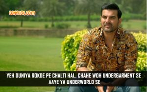 Arbaaz Khan Dialogues From Freaky Ali