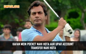 Hindi Movie Freaky Ali Dialogues | Nawazuddin Siddiqui