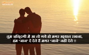 Friendship Quotes in Hindi Language With Images
