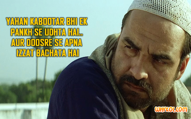 Pankaj Tripathi Dialogues From Gangs Of Wasseypur