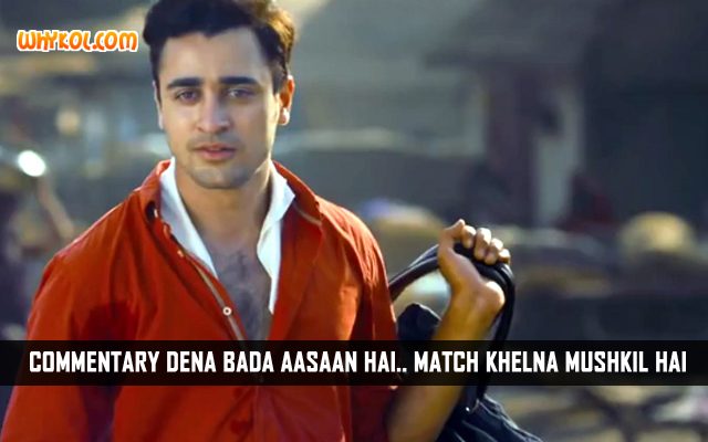 Funny Movie Dialogues in Hindi | Gori Tere Pyaar Mein