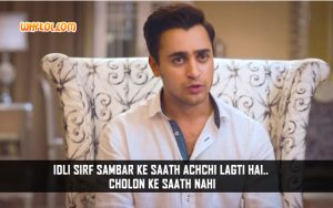 Gori Tere Pyaar Mein Hindi Movie Dialogues | Imran Khan