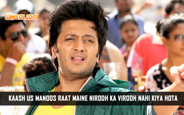 Funny Adult Dialogues From Grand Masti | Riteish Deshmukh