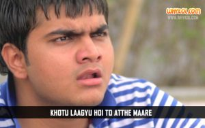 Gujarati Movie Dialogues | Chhello Divas