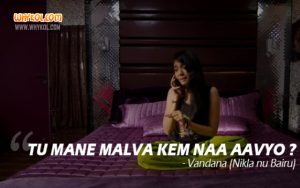 Vandana Dialogues From Chhello Divas | Gujarati Comedy