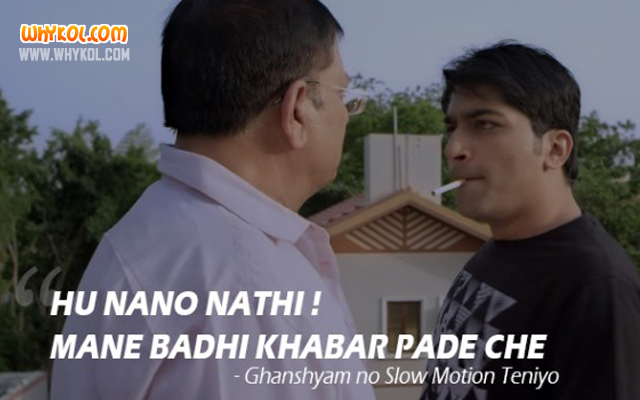 All Popular Dialogues From The Gujarati Movie Chello Divas