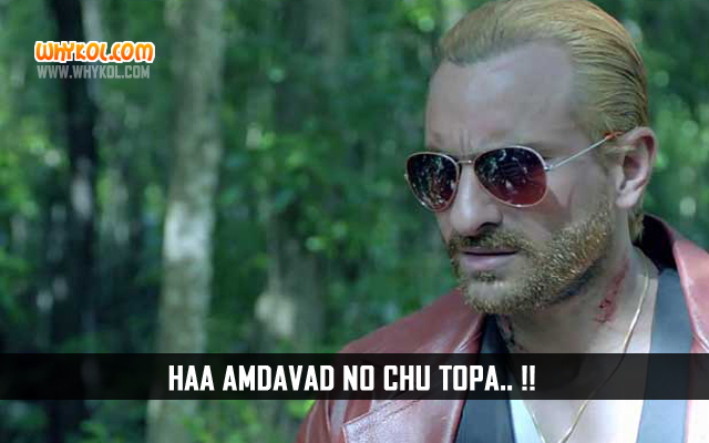 Famous Hindi Movie Dialogues in Gujarati | Go Goa Gone