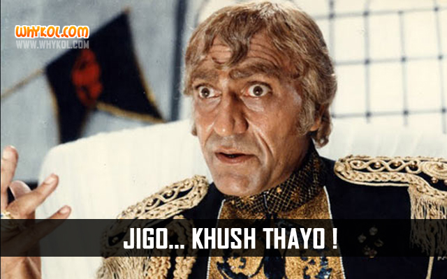 Amrish Puri Dialogues From Mr India in Gujarati Language