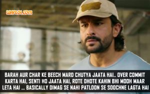Happy Ending Hindi Movie Dialogues | Saif Ali Khan