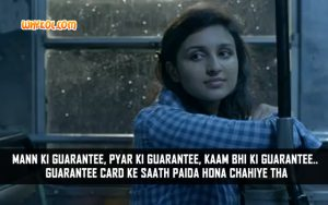 Hasee Toh Phasee Dialogues | Parineeti Chopra