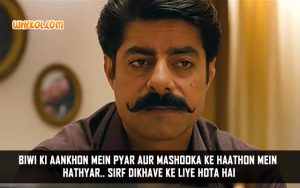 Sushant Singh Dialogues From The Movie Hate Story 2