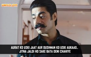 Hindi Movie Dialogue Lyrics From Hate Story 2 | Sushant Singh