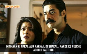 Best Dialogues From Bollywood Movie Hate Story 2