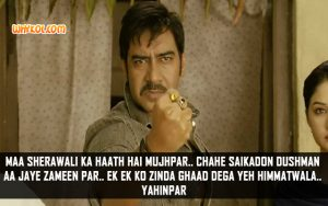 Himmatwala Hindi Movie Dialogues | Ajay Devgan
