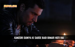 John Day Hindi Movie Dialogues | Randeep Hooda